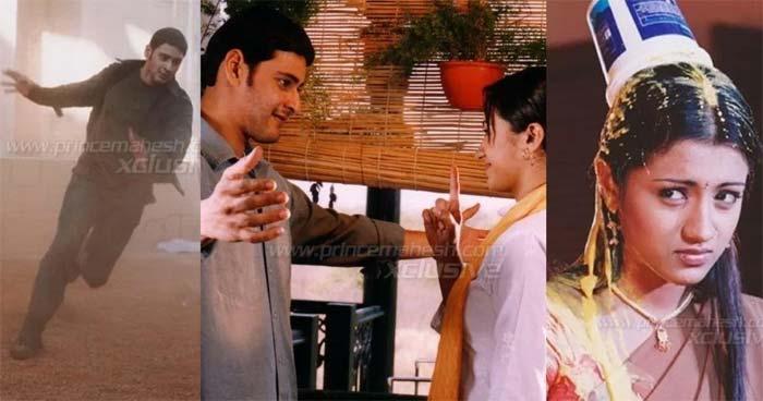 mahesh babu athadu movie deleted scenes