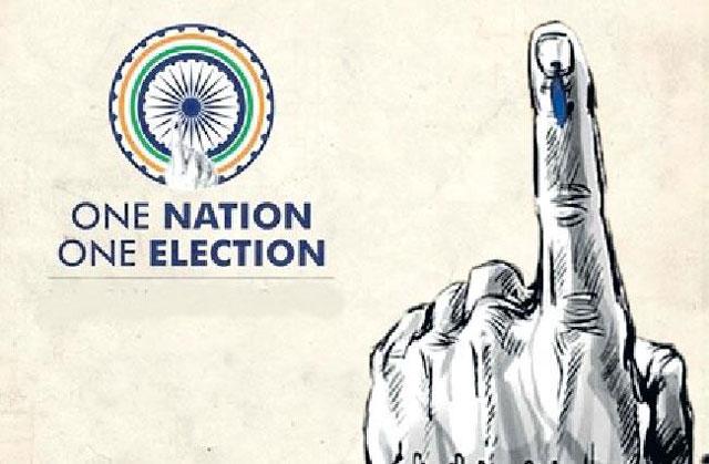 jamili elections