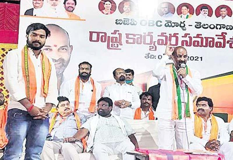 band sanjay questions cm kcr over drugs case