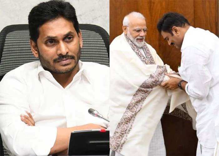 bjp govt supports ycrp rebel mp raghuramakrishnam raju