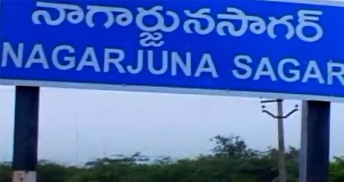 dasoju shravan on trs ahead of nagarjuna sagar elections