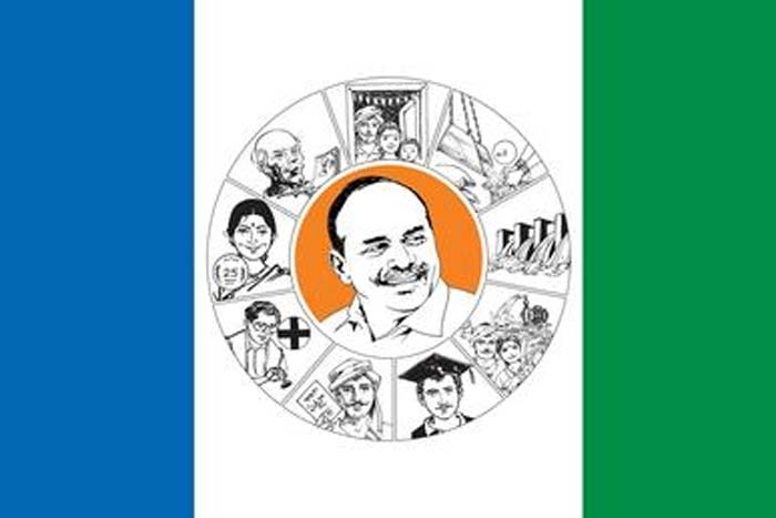 ysrcp party leaders to join in tdp