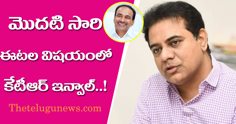 minister ktr to monitor medical and health dept