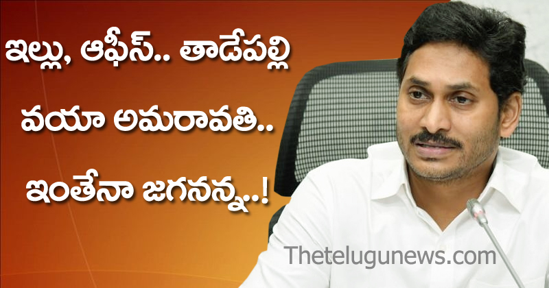 ys jagan do this one thing it will go down in history