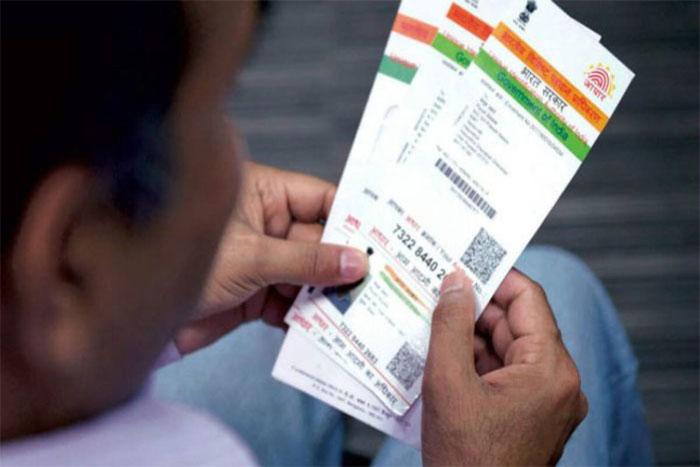 jan dhan acccount holders must link their aadhaar
