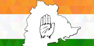 congress party tpcc chief selection process going on