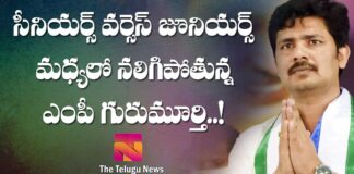 groups domination in ysrcp