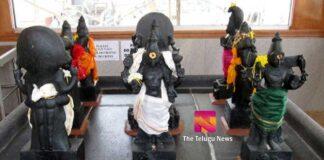 navagraha stotram in Telugu