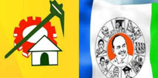 Rajahmundry Ysrcp politics