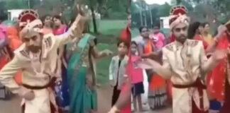 bride groom funny dance video viral