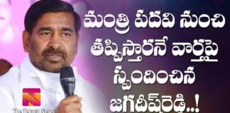 jagadish reddy reacts on remove from cabinet