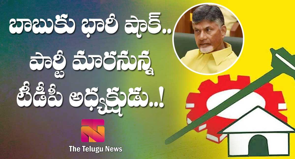 tdp president l Ramana join TRS