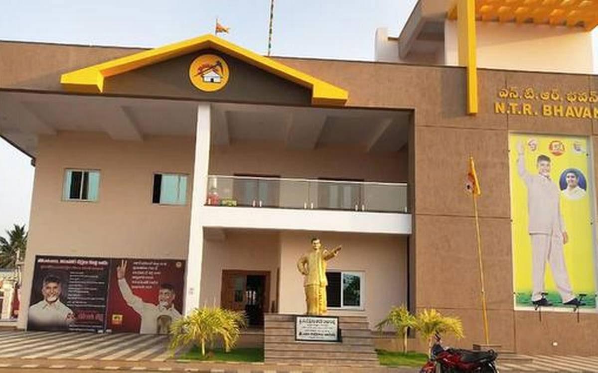 telangana tdp ttdp office ntr trust bhavan will close