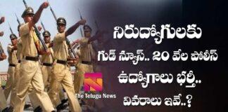 telangana police jobs 2021 telangana govt