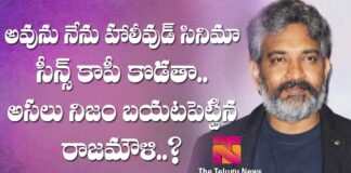 tollywood director ss rajamouli about his films