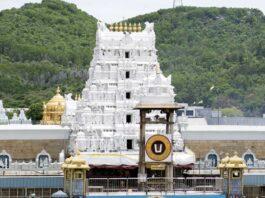 ayurvedic medicine On Thirumala Thirupathi