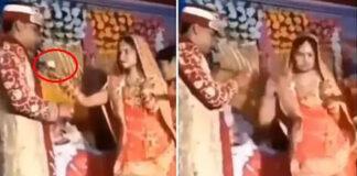 bride attitude funny viral video