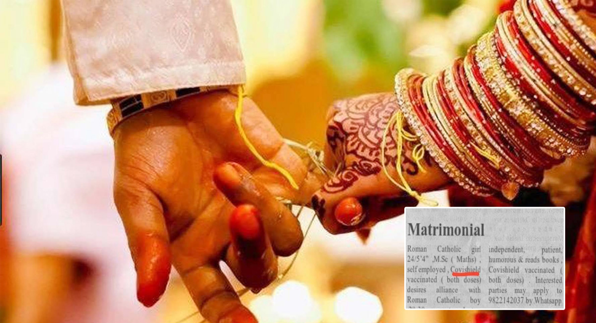 matrimonial ad for wedding goes viral