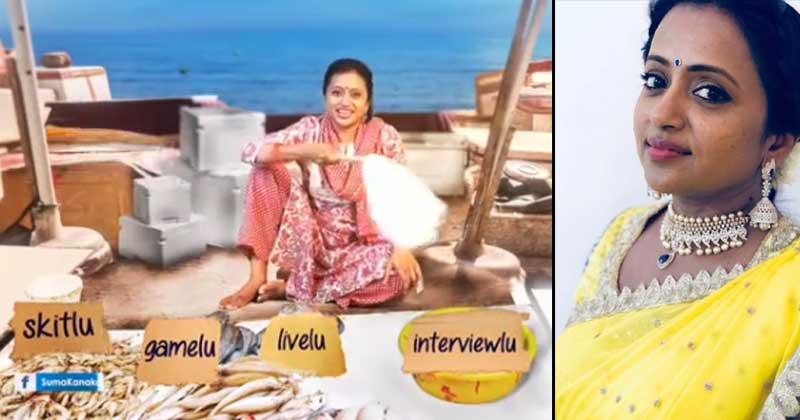 Anchor Suma Promotes Her Suma Youtube channel