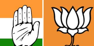 inugala peddireddy may be Joine congress