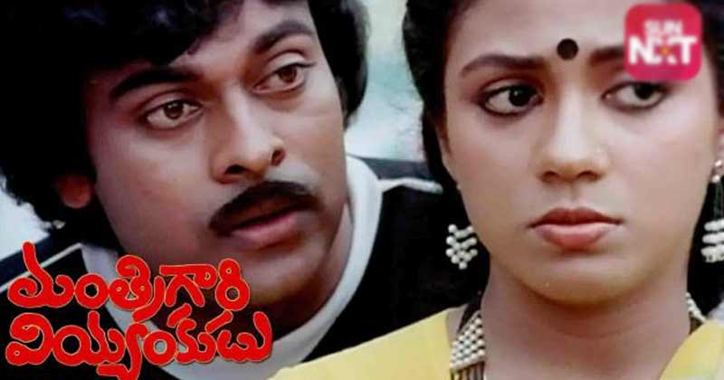chiranjeevi-father is also an actor