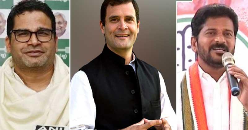 Revanth reddy prashant kishor Meet with Rahul Gandhi