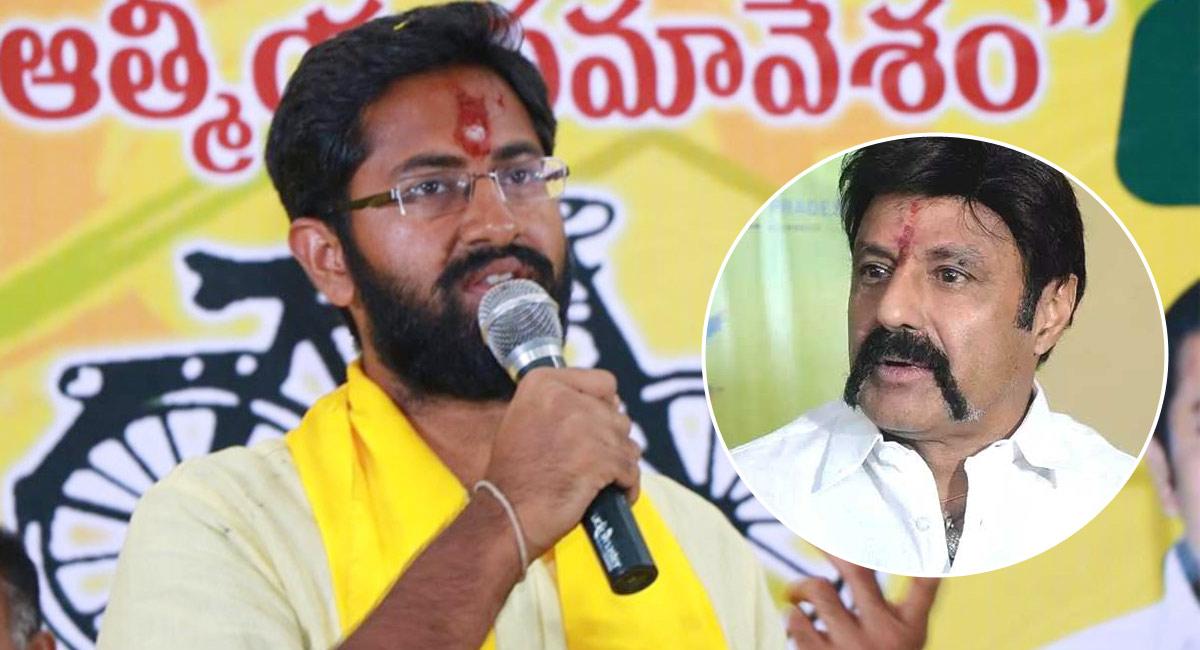MP To Mla TDP Leader Sri Bharath