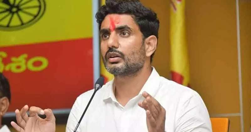 Nara Lokesh And TDP Leaders Arrested In Guntur