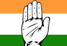AP Congress Chief Maybe Nallari kiran kumar