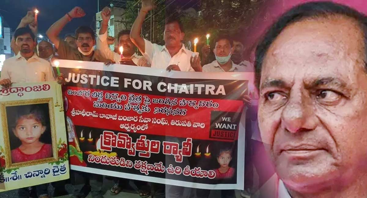 shame on telangana govt and police system and political leaders on hyd girl murder