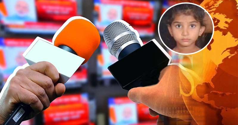 shame-on-media