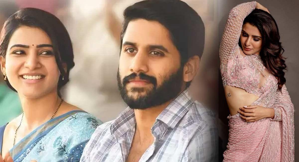 nagachaitanya responding soon to the divorce with Samantha