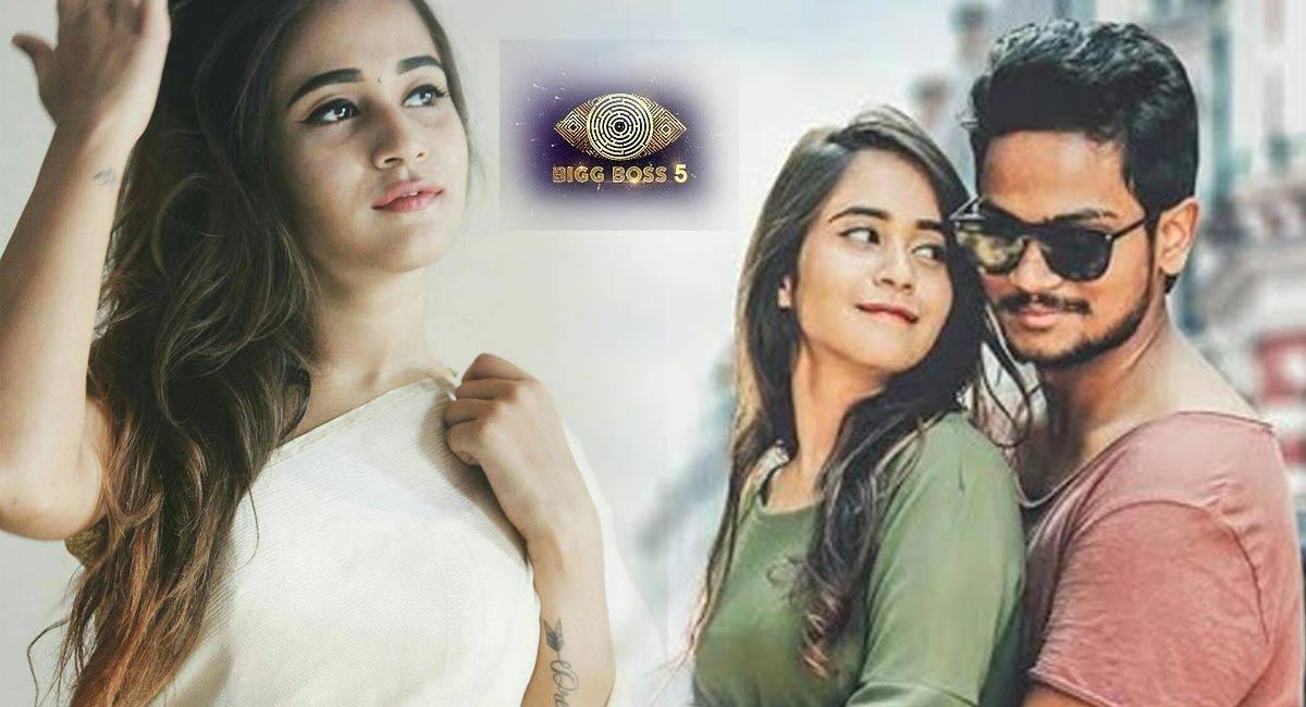 Shanmukh And Deepthi Sunain Tattoo Goes Viral In Bigg Boss 5 Telugu