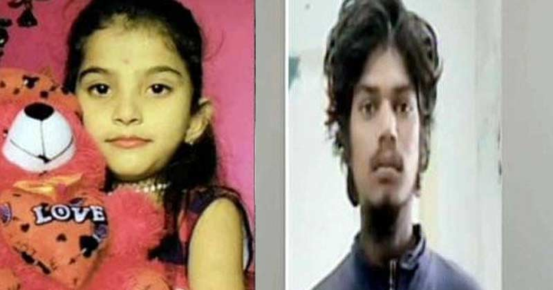 hyderabad police announced reward on child case accused person raju