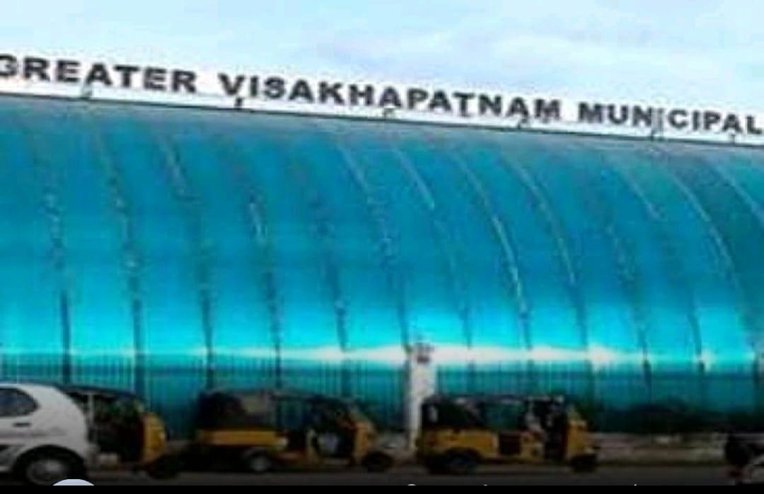 Vishakatapatnam..18న జీవీఎంసీ కౌన్సిల్ మీటింగ్: మేయర్ అనౌన్స్మెంట్