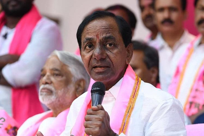 TRS Party Politicians Are Changing Party