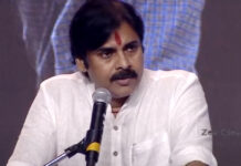 Pawan Kalyan About Prabhas Rana NTR And Ram Charan In Republic Pre Release Event