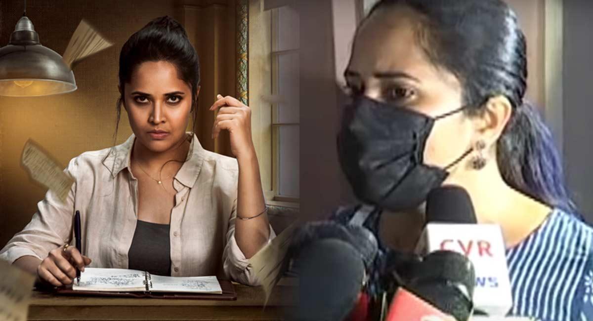 Anasuya Bharadwaj : కోర్టుకు వెళ్తా.. వాళ్లపై అనసూయ ఫైర్   The Telugu News