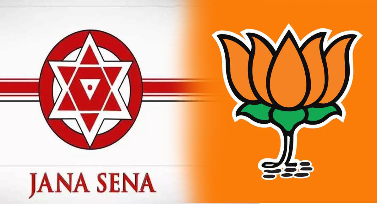 JanaSena Party : విడివిడిగా బీజేపీ, జనసేన.. అసలు పొత్తు ఉందా ? లేదా?   The Telugu News