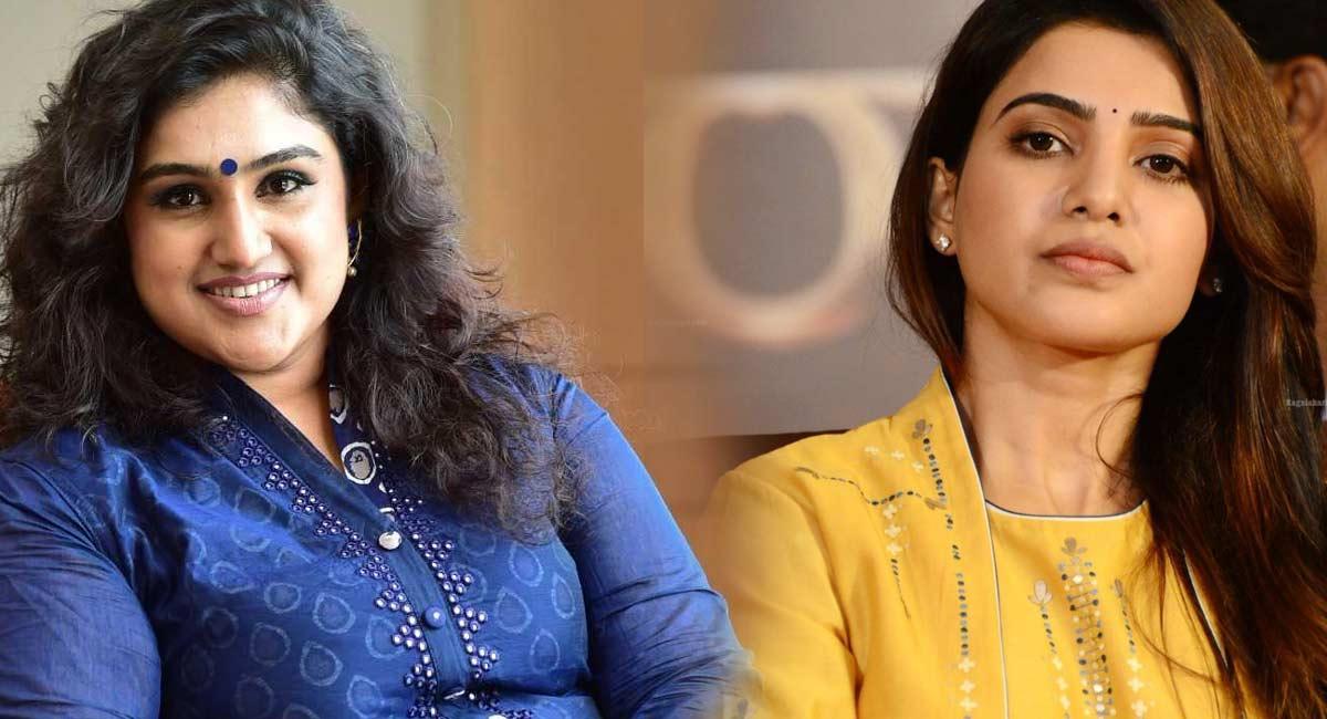 Samantha : సమంతకు సపోర్టుగా వనితా విజయ్ కుమార్.. అలా చేయాలంట | The Telugu News