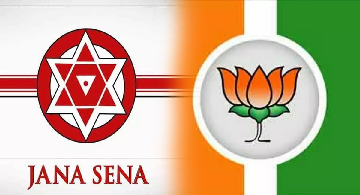 Is there any Alliance Between BJP and Janasena
