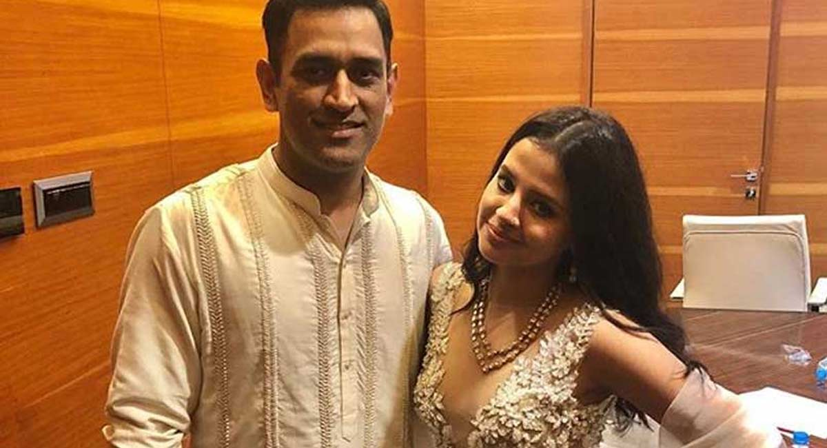 Ms Dhoni sakshis marriage story
