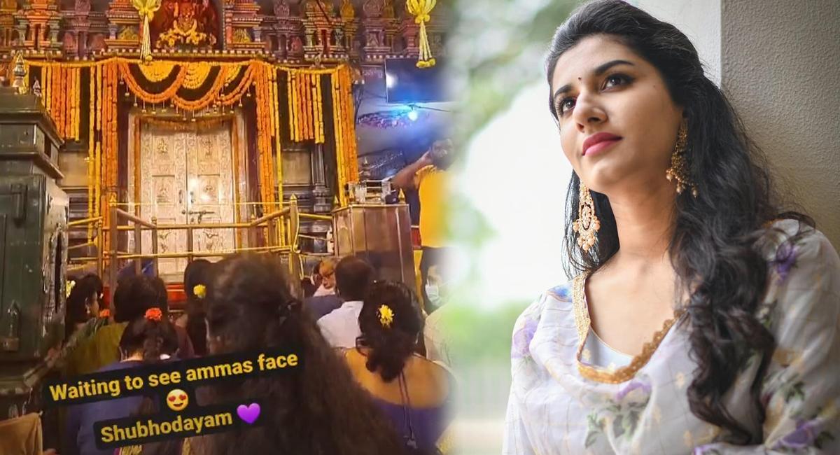 Vishnupriya : తెల్లవారుఝామునే విష్ణుప్రియ అలా.. ఇలాంటప్పుడే ముచ్చటేస్తుంది!   The Telugu News